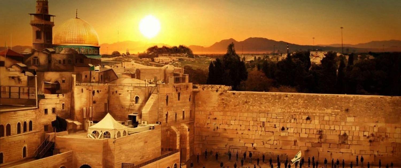 Гарячі тури в Ізраїль по найкращим цінам